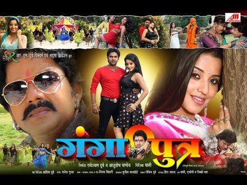 Bhojpuri Film Ganga Putra Trailer Promo | Pawan Singh | Monalisha