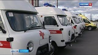 В Карелию будут поставлены новые автомобили скорой медицинской помощи