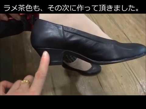 オーダーメイド・ローヒール・パンプス黒革冠婚葬祭用の靴ご感想