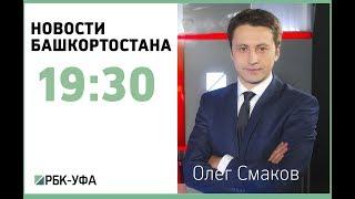 Новости 23-06.2017 19-30