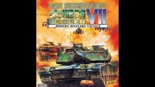 Dai Senryaku Exceed VII Modern Military Tatics - PS2 2007 (Opening)