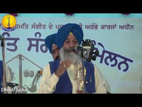 AGSS 2015 : Dhadi Jatha - Giani kuljeet Singh ji dilbar