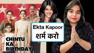 Chintu Ka Birthday Zee5 Movie REVIEW   Deeksha Sharma