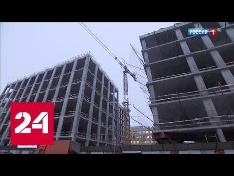 Вместо апартаментов - бетонные каркасы: куда исчезли деньги дольщиков? - Россия 24