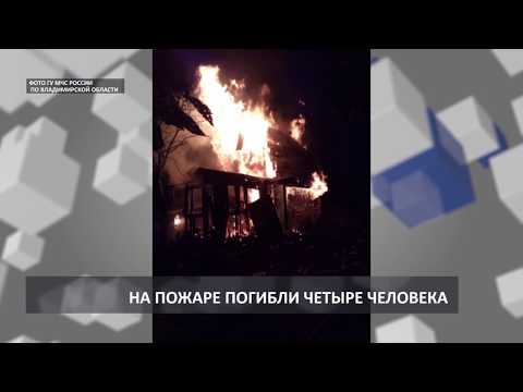 2018 10 18 Пожар в Меленковском районе