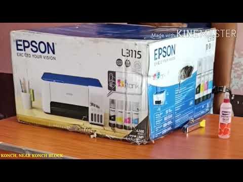 unboxing-#epson-new-model-printer-2020-||-best-printer-in-epson-model-l3115-||-unboxing-epson-print