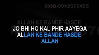 Allah Ke Bande Karaoke Video Lyrics Kailash Kher HQ
