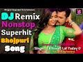 DJ Remix Nonstop Khesari Lal Yadav & Kajal Raghwani Bhojpuri Song - Nonstop DJ Remix Song 2020 Mix Hindiaz Download