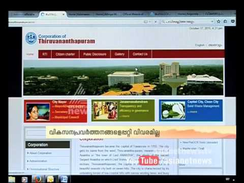 Incomplete And Errors Found  In Election Websites : Kerala Local Body Election 2015