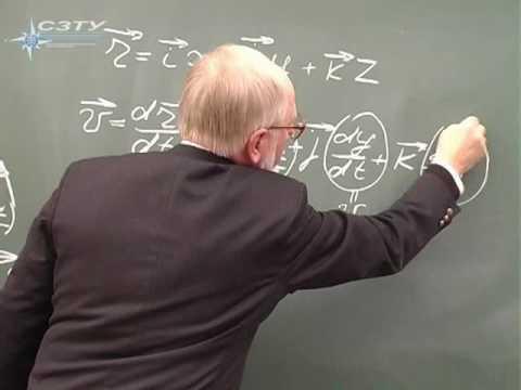 Курс физики. Трофимова .
