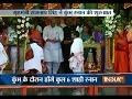 राजनाथ ने किया नासिक कुंभ मेले का आगाज