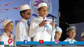 Beautiful Arabic/Urdu Naat: Hasbi Rabbi Jallallah