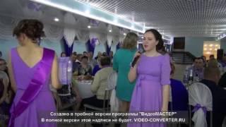 Поздравление от младшей сестры на свадьбу)