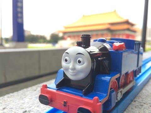 【trem de brinquedo】Thomas e Seus Amigos Bell @ Chiang Kai-shek Memorial Hall 00330 pt