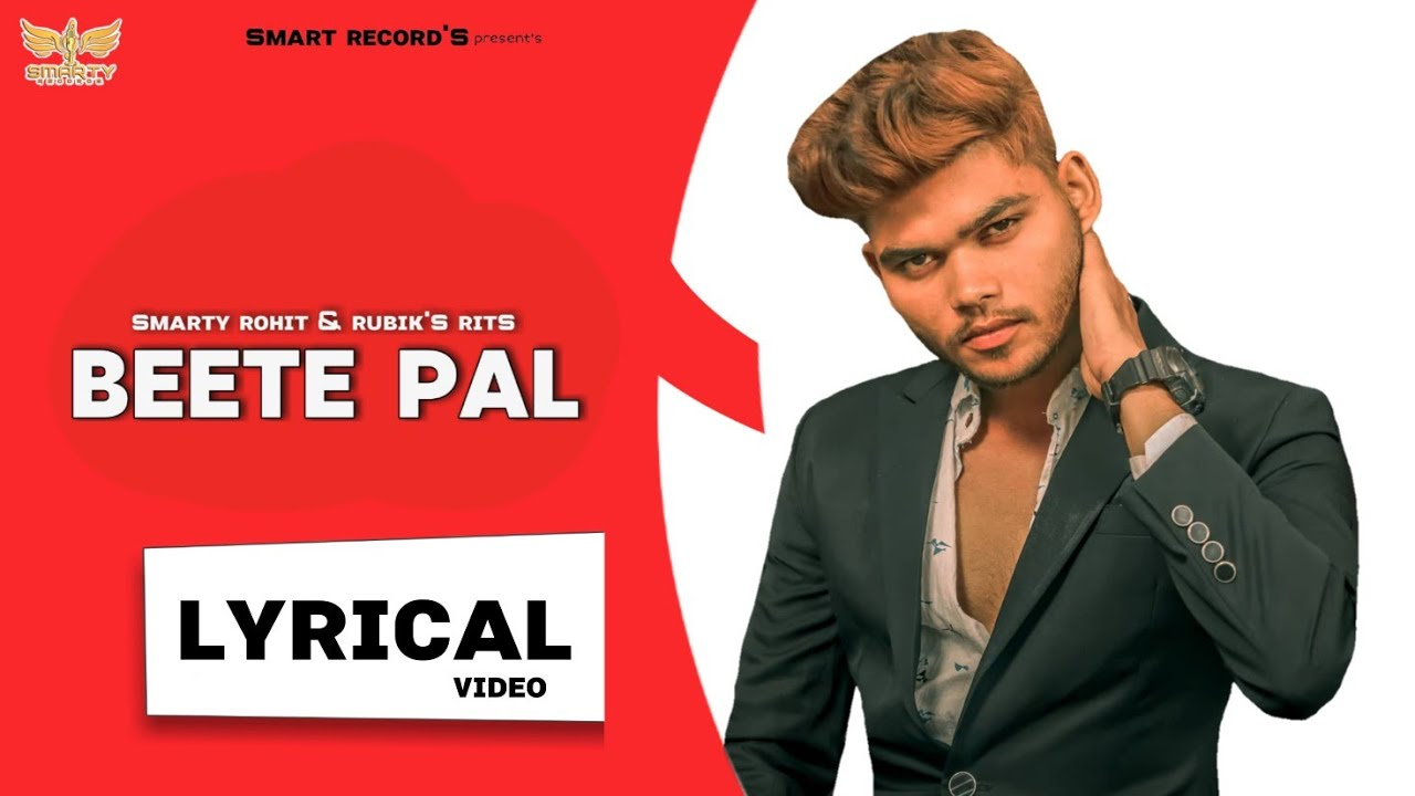 Beete Pal | Full Song|By | Smarty Rohit| Album Memories |Full Lyrical Video 2020