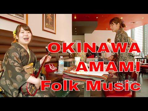 Beautiful Haunting Okinawa AMAMI SANSHIN MUSIC