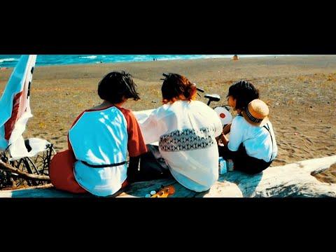 まなつ - 赤く染まる日々(Official Video)