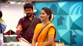 Bigg Boss 3 - 25th July 2019 | Promo 3