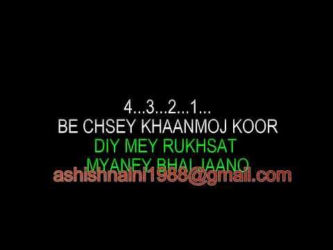 Dilbaro Karaoke HQ Raazi Harshdeep Kaur, Vibha Saraf, Shankar Mahadevan