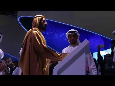 Ministry of Health & Prevention United Arab Emirates - Arab Health TV 2018