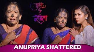 Tujhse Hai Raabta: Anupriya Gets Blamed, Kalyani Stands For Her Again thumbnail