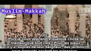 Download Shaikh Shuraim - Tahajjud 2010 (Excellent) - Al Baqarah Al Imran partie 6 MP3 song and Music Video