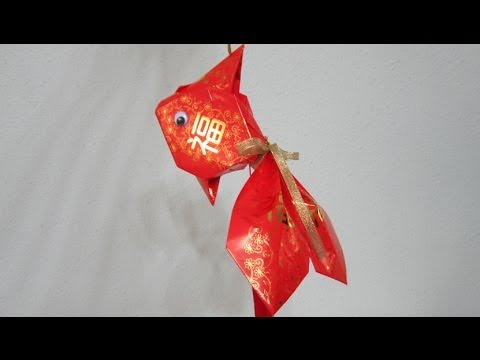 TUTORIAL - How to make an Ornamental Goldfish 2 (红包金魚) from Red Packet (Hong Bao Packet)