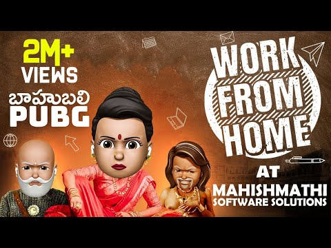 Work from home at Mahishmati telugu comedy   video  Latest telugu short film 2020   Filmymoji