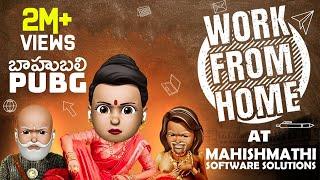 Work from home at Mahishmati telugu comedy   video  Latest telugu short film 2020   Filmymoji
