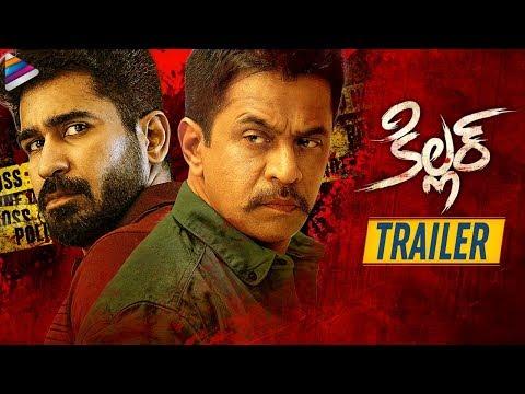 Vijay Antony's Killer Movie TRAILER | Action King Arjun | Killer Telugu Movie  | Telugu FilmNagar
