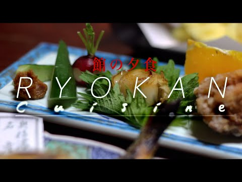 Traditional Japanese RYOKAN Dinner Course - Unearthing Flavours episode 3