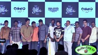 Kathi Sandai Audio Launch Full Video | Latest Tamil CInema News ,Gossips ,Interviews Hellocity