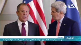 سوريا: دي مستورا يحدد 29 الجاري موعدا لانطلاق جنيف 3