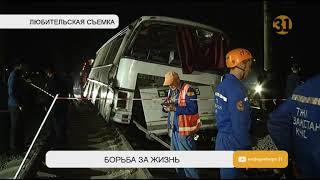 Девочек, пострадавших при столкновении поезда с автобусом, перевезли для лечения в Алматы