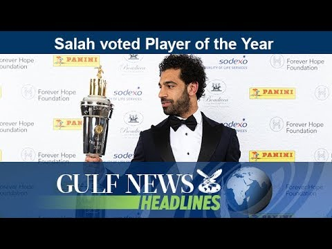 Salah voted Player of the Year - GN Headlines