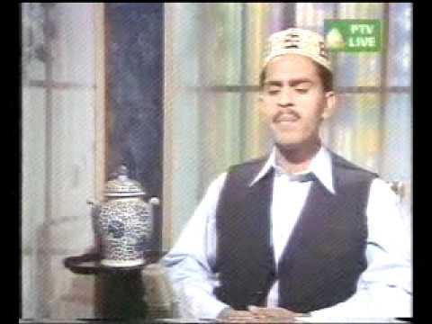 Ae Rasool e Ameen [S.A.W]  By Syed Zabeeb Masood on PTV