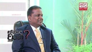 What Happened? - Thilanga Sumathipala