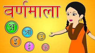 Learn hindi Alphabets and words | Learn Hindi varnamala with pictures | Hindi alphabets for children