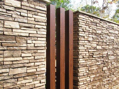 玄関と庭の仕切りブロック vol1 ラーバンテック 新潟