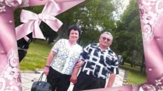 25 лет свадьбы.wmv