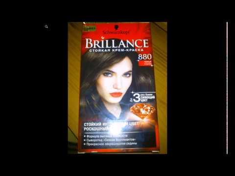 Краска для волос Schwarzkopf Brillance 880 темный каштан.  Результат окрашивания