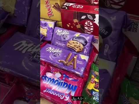 أرخص أسعار الحلويات في الدمام لدى قمة الحلويات Youtube