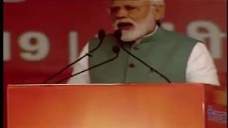 PM Shri Narendra Modi's speech at NDA Rally in Patna, Bihar