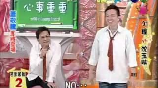 小钟和沈玉琳@天才冲冲冲瞎拼ABC
