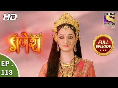 Vighnaharta Ganesh - Ep 118 - Full Episode - 5th  February, 2018