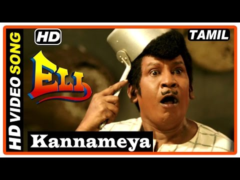 Eli Tamil Movie | Scenes | Rajendran Dies While Trying To Escape | Kannameya Song | Vadivelu