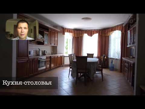 Показ дома | Продажа дома в Апрелевке | СТ Отдых строителя