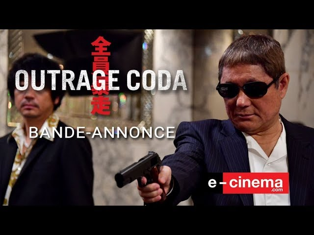 OUTRAGE CODA - Bande annonce (VOST) Thriller