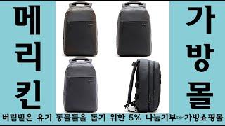 rt733z남자직장인비지니스대학생인조가죽노트북여성정장백…