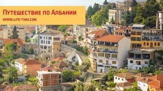 Путешествие из Черногории в Албанию на машине(Съездили в Албанию из Черногории на машине. Делимся впечатлениями о стране, какие там дороги, как там водят..., 2016-07-04T05:46:35.000Z)